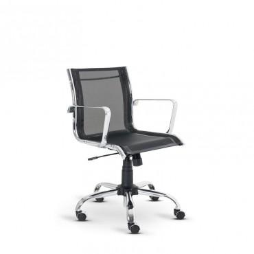 Cadeira Skynet Diretor