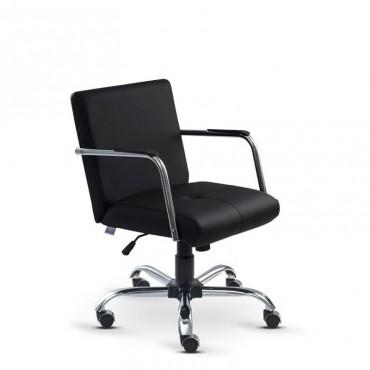 Cadeira Lounge Diretor