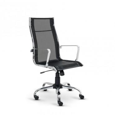 Cadeira Skynet Presidente
